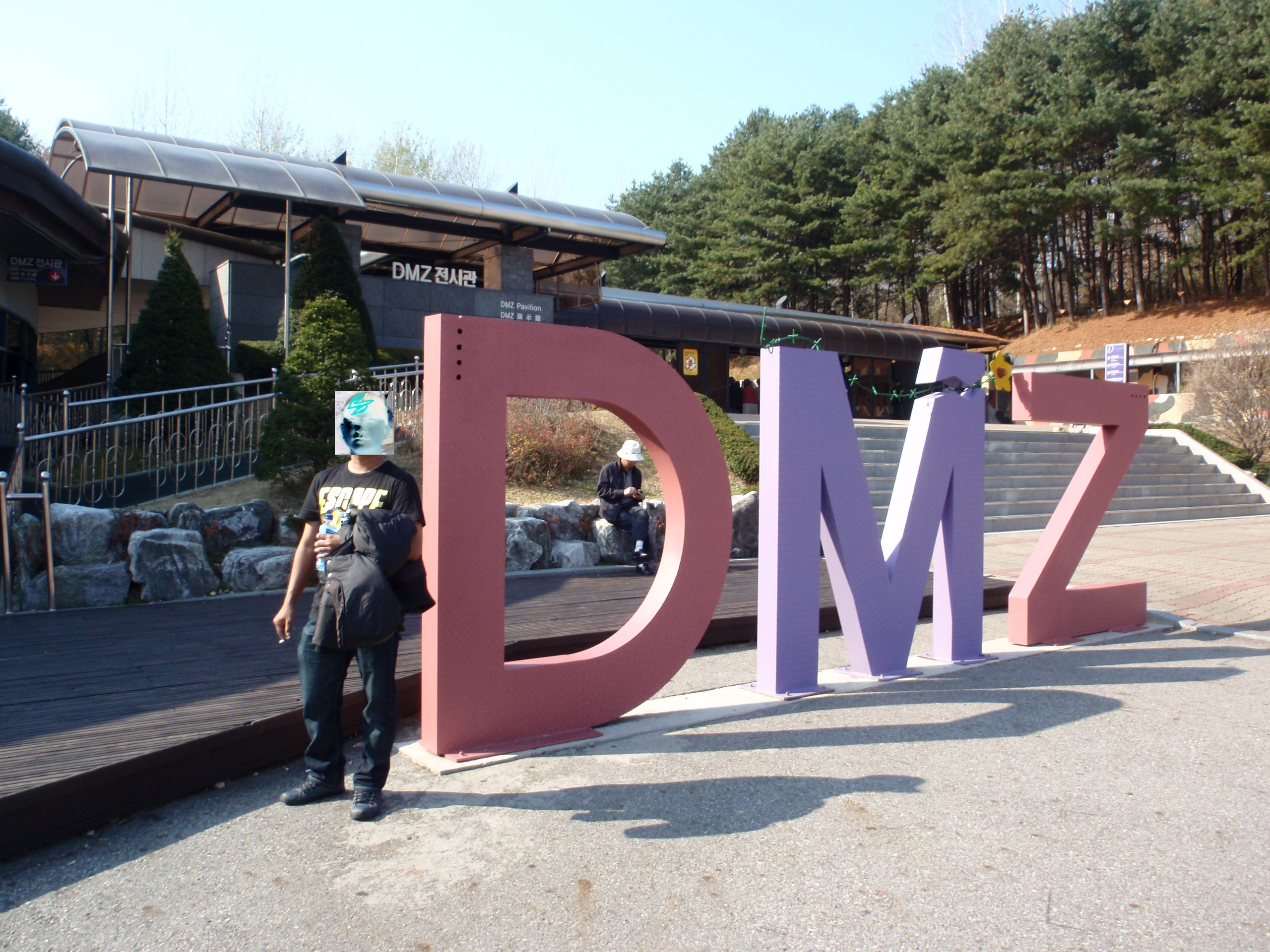 Best Dmz Tour Agency